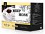 Meet More Coffee Robustaa Arabica Disposable phin drip coffee (10 sachet box,15g sachet)