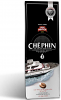 Che Phin 1 (Trung Nguyen) 500g x 5 packs Ground Vietnamese Coffee especially for Phin with shipping included