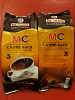 Metrang MC3 Arabic Robusta super clean ground coffee 500g x 5 with shipping