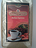Italian Espresso 500g x 5 pack whole coffee bean with shipping