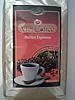 Italian Espresso 500g whole bean 4.5 kg office pack