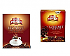 House Blend 250g ground x 5 pack Gourmet Blend 250g x 5 pack with shipping